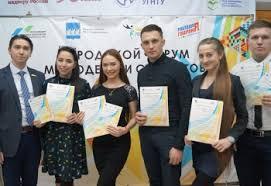 Сайт филиала УГНТУ в г Стерлитамак В филиале УГНТУ прошел первый городской форум молодежи и студентов