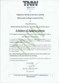praising an employee work related keywords suggestions employee case study analysis appreciation letter team for good work