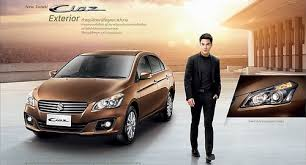 2018 suzuki ciaz. perfect suzuki today have a test drive of new suzuki ciaz at 99 showrooms  nationwide during 8 july to 31 august 2015 receive 2 movie tickets limited amount  on 2018 suzuki ciaz