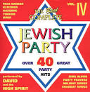 The Real Complete Jewish Party Music Collection