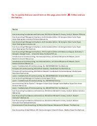 essay writing course gst pdf