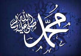 Ada beberapa macam bacaan sholawat nabi, mulai dari sholawat matsurah, tibbil qulub, hingga nariyah. Bacaan Sholawat Nariyah Tulisan Arab Dan Latin Lengkap Fadhilahnya