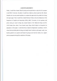 story about narrative essay guide