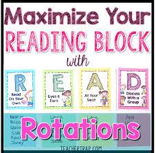 Boost Your Reading Block Teacher Trap