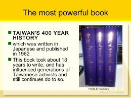 """Image result for """"Taiwan's 400 Year History."""""""