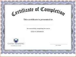blank certificates free blank certificate templates for word 2yv net