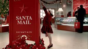 macys santa letter