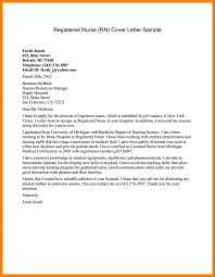 Sample Cover Letter For Entry Level 8 Entry Level Application Letter Business Opportunity Program