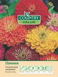 """10 отзывов на <b>Семена</b> Country Value """"<b>Цинния Гигантская</b> ..."""