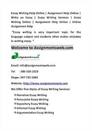 abortion summary essay best dissertations for educated students abortion summary essay jpg