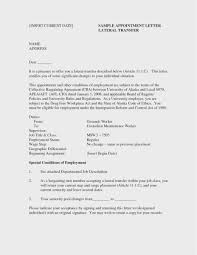 Employment Verification Letter Download Professional Cover Letter