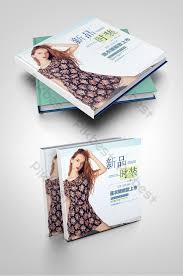 Magazine Template Psd New Fashion Fashion Magazine Cover Template Psd Free