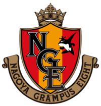 Risultati immagini per nagoya grampus logo png