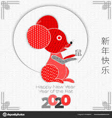 chinese new year card 2020 geometric abstract chinese new year 2020 background and