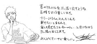 Bleach Receives Massive 500 Page Manga Illustration Book