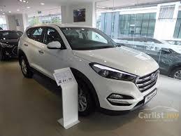 2016 Hyundai Tucson Executive SUV