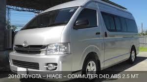 2010 TOYOTA – HIACE – COMMUTER D4D 2.5 MT - YouTube