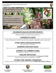 art and essay contest george washington carver national monument  the photograph is for the george washington carver 4th grade art and contest the image