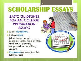 Tcu apply texas essay length Ergo Arena Write a Writing