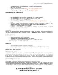 Rn Resume Samples New Graduate Rn Resume Examples Ndtech Xyz