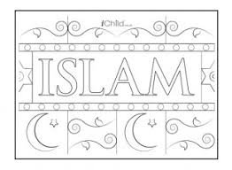 Coloring Pages For Kids Islamic