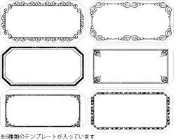 クラフト スクエア お洒落な四角形長方形飾り枠フレームの