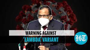 Lambda variant cases in India amid ...