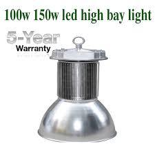 100w and 150w led high bay lights