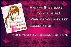 Birthday Wishes For Best Friend Female Quotes Extraordinary Birthday Card Messages For Friends And Birthday Wishes For Best