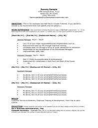 s profiles resume