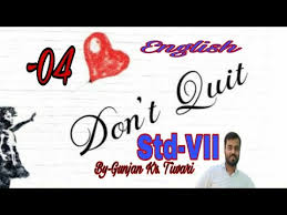 don t quit 04 std vii poem summary by