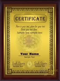 Купить плакетка наградная Заказать фамильный диплом на металле Диплом на металле дерево под заказ с нанесением размер 300 230 мм