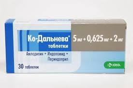 <b>Ко-перинева</b> тб <b>1</b>,<b>25мг</b>/4мг N 90 купить в Пермь, описание и ...