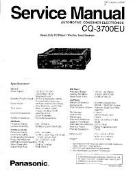 panasonic cq cp137u wiring schematics panasonic automotive panasonic cq cp137u service manual schematics