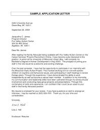 Harvard Business Cover Letter Help On Homework Com Essay Writing