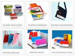pantone gifts