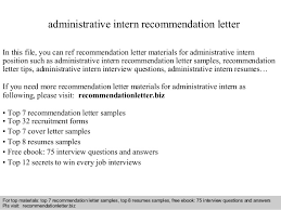 Intern Recommendation Letter Sample Administrative Intern Recommendation Letter