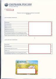 Ответы mail ru Где в договоре на банковское обслуживание есть  Ты про это
