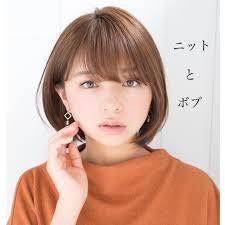 簡単ヘアアレンジ ボブ 女子力 スポーツgallica Omotesando ボブの