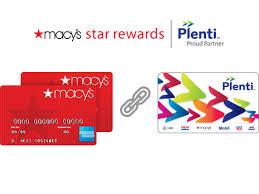 loyalty rewards card