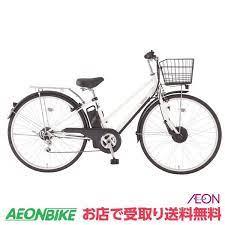 イオン バイク 電動 自転車