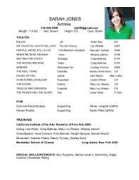 microsoft beginner acting resume sample