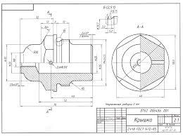 Контрольно графическая работа № на тему Чтение и  Рисунок 3 Чертеж общего вида для примера