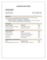 Tabular Cv Template Traditional Table Good Resume Examples Resume Resume