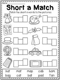 Cvc words consist of a consonant followed by a vowel and then another consonant sound. Mega Cvc Worksheet Pack Pre K Kindergarten Distance Learning