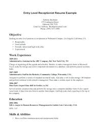 Example Of Entry Level Resume Resume Entry Level Resume Entry Level