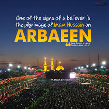 arbaeen quotes   Ashura