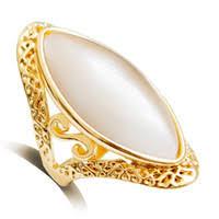 <b>Opal Carved</b> UK