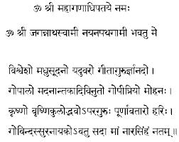 Free Nirayana Bhava Chalit Chart Text Book Of Vedic Astrology
