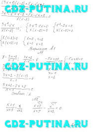 Ершова Голобородько класс самостоятельные и контрольные работы  К 6 Дробные рациональные уравнения 1 2 3 4 5 6 7 8 9 Неравенства С 19 Свойства числовых неравенств К 7 Числовые неравенства и их свойства 1 2 3